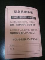 Imgp5283