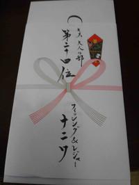 Masago1_2