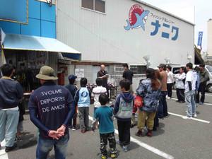 Masago_3