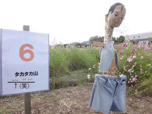 Masago_7