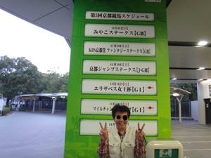 Masago_9
