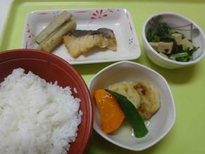 Masago3