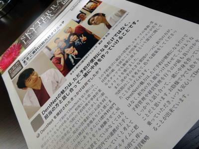 Blog_import_53a9518b21787_2