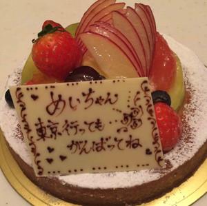 Masago8_3