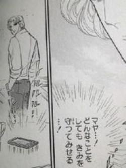 Masagoshika3_2