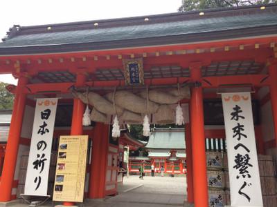 Masago