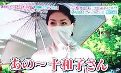 Masago17_6