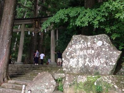 Masago20