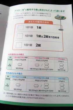 Masago20_2