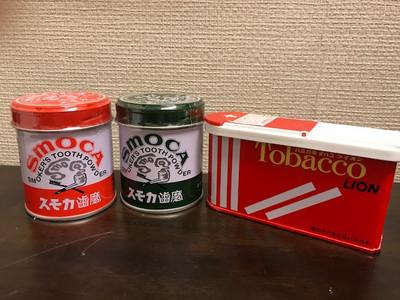 Masago20_3