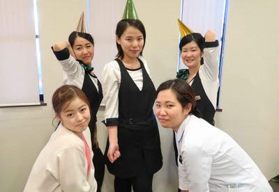 Masagoshika2