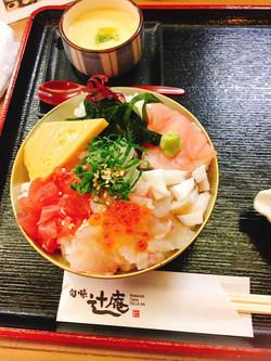 Masago90