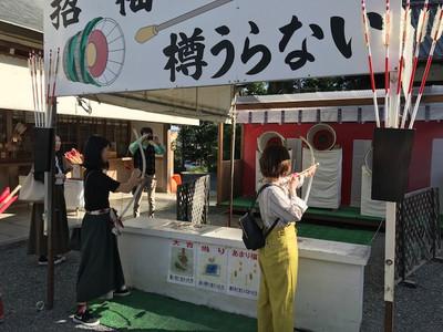 Masagosika77_2