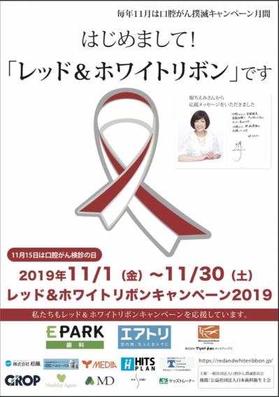Masago345_20191116085001